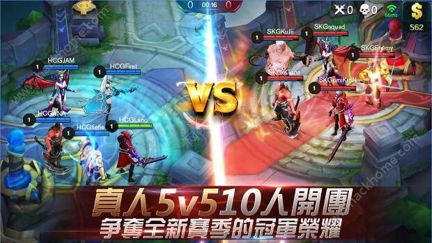 Mobile Legends 5V5 moba下载官方ios版图5: