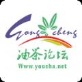 油茶论坛app手机版下载 v3.5.3