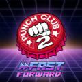 拳击俱乐部2快速前进破解版