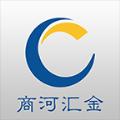 商河汇金银行app官方下载安装 v2.1