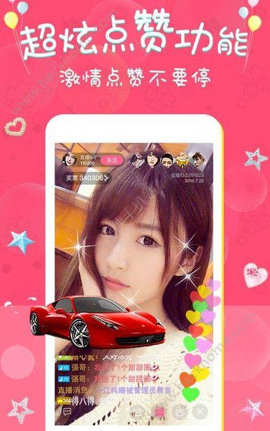 小空直播平台官网app下载安装图4: