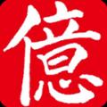 亿人导航官网app下载 v0.0.1