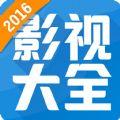 蜜桃影视大全2016安卓系统影片app下载 v1.0
