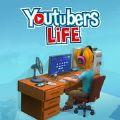 模拟主播游戏中文汉化破解版(Youtubers Life) v1.0.8