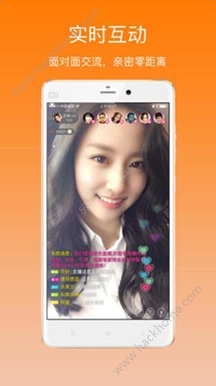 糖果直播官网app下载手机版图2: