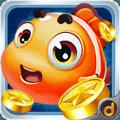 捕鱼达人5游戏官方安卓版 v1.0