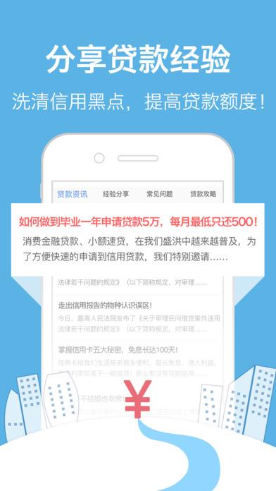 咸鱼小贷app下载地址多少?咸鱼小贷哪里下载?[多图]