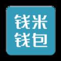钱米小贷官网版