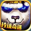 太极熊猫荣耀远征官网版本 v1.1.31