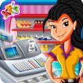 超市经理无限金币内购破解版 v1.0