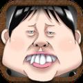 第49人的少女中文游戏安卓版 v1.0.9