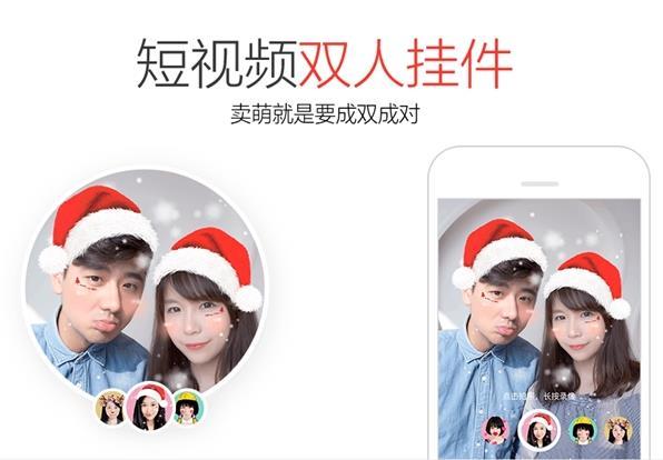 手机QQ秀恩爱怎么玩?安卓版QQ就要你秀恩爱在哪?[图]