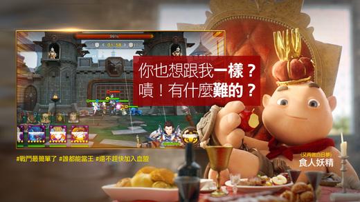 天堂红骑士官方iOS版(Lineage Redknights)图2: