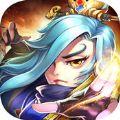 魔幻三国手游官方网站 v4.0.0