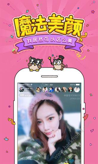春豆直播平台app官网下载安装软件图4: