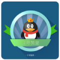 千寻赞皇3.7最新破解版app下载安装