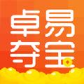 卓易夺宝app手机版下载 v10.1.14