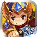 三国英雄志官方网站安卓版游戏 v1.2.1