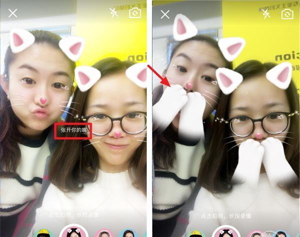 QQ双人动态挂件怎么添加?手机QQ短视频双人动态挂件添加方法[多图]