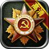 将军的荣耀HD破解版 v2.4.1