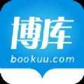 博库书城官网app下载 v1.1