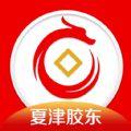 夏津胶东村镇银行官网app下载手机版 v1.0