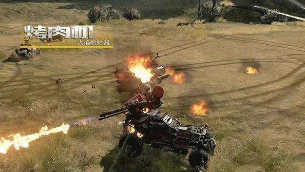 创世战车手机版官方正版游戏下载图3: