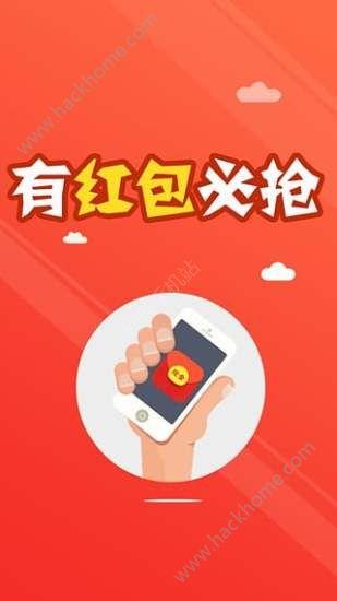 天眼牛牛透视红包挂软件下载app图1: