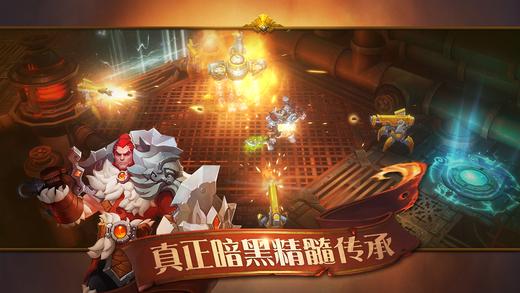 火炬之光2手游官网iOS版图2: