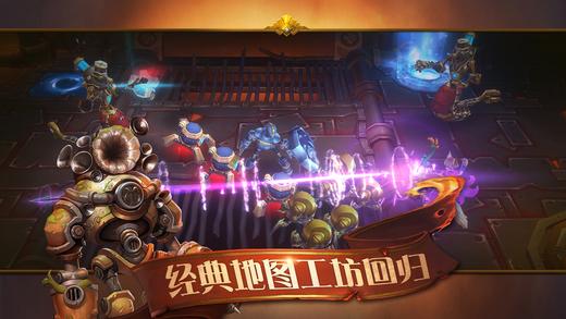 火炬之光2手游官网iOS版图4: