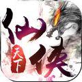 仙侠天下游戏下载手机版 v1.0