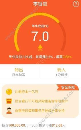 币下官网app下载图3: