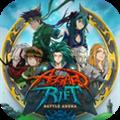 仙宫裂痕巫师竞技场九游版手机游戏(Asgard Rift Battle Arena) v1.0
