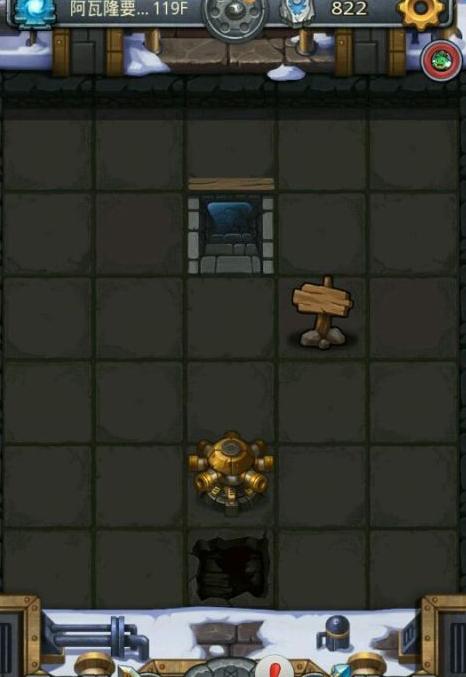 不思议迷宫阿瓦隆要塞怎么玩 不思议迷宫阿瓦隆要塞攻略