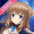 妃十三学园vr下载iOS苹果版(Alternative Girls) v1.5.1