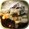 二战坦克手游官网版