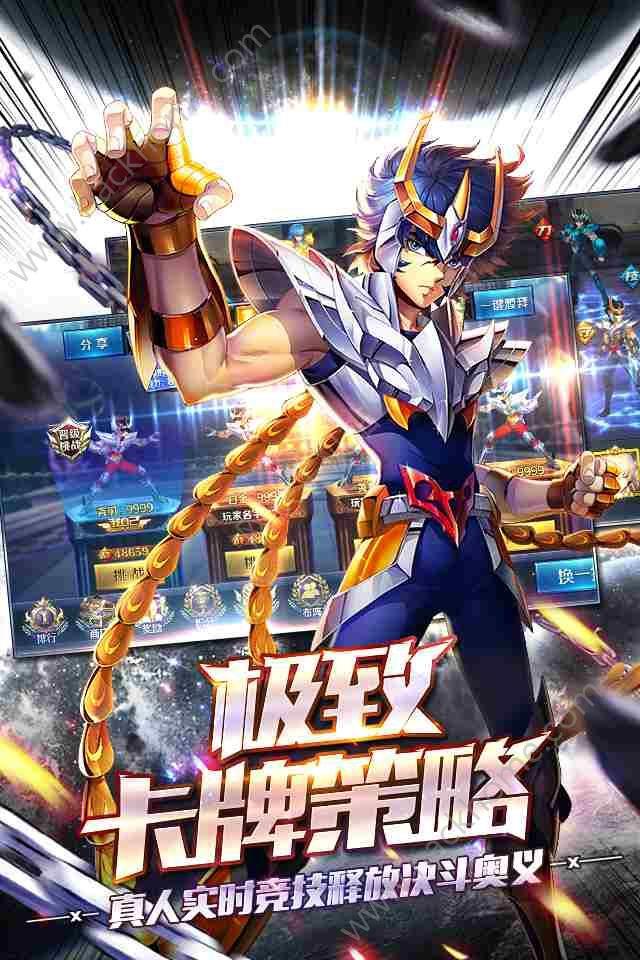 腾讯圣斗士星矢卡牌对战手游iOS版官网下载图2:
