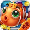 闲来捕鱼游戏官方手机版 v3.789
