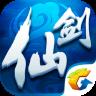 腾讯仙剑奇侠传online官方网站唯一正版游戏 v1.1.45