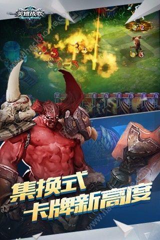 腾讯英雄战歌官方网站安卓版图1: