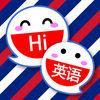 英语角学习软件下载官网app v1.0