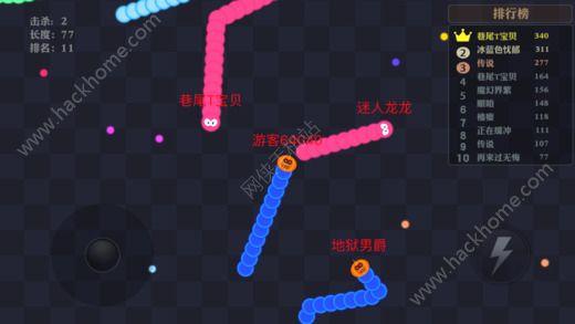 贪吃蛇争霸赛官方唯一网站图4: