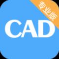 CAD看图大师官网版