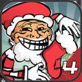 暴走圣诞节4
