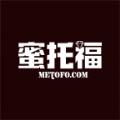 蜜托福海外购app下载官网手机版 v1.0.10