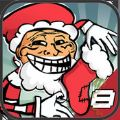 暴走圣诞节8游戏手机版下载 v1.0