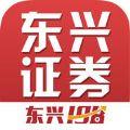 东兴198苹果app官方下载手机版 v5.1.10
