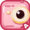美萌相机下载安装手机版app v6.3.3