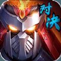 镇魂街对决手游官网安卓版下载 v1.0.7