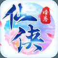 仙侠战记手游官方唯一网站最新版 v2.8.5